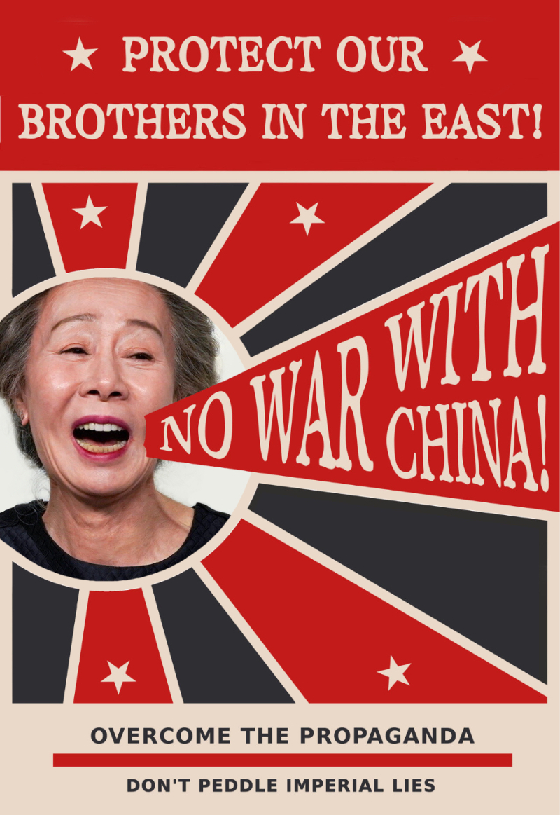 No-war-with-china-adapted-from-chickenfeedoverlord
